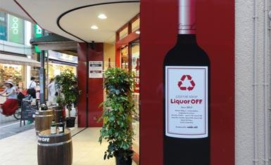 liquor off 3