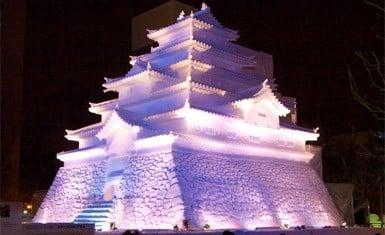 festival de nieve Sapporo