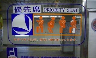 asientos prioritarios