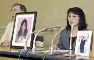 anuncio de la muerte de Matsuri Takahashi