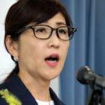 Tomomi Inada renuncia