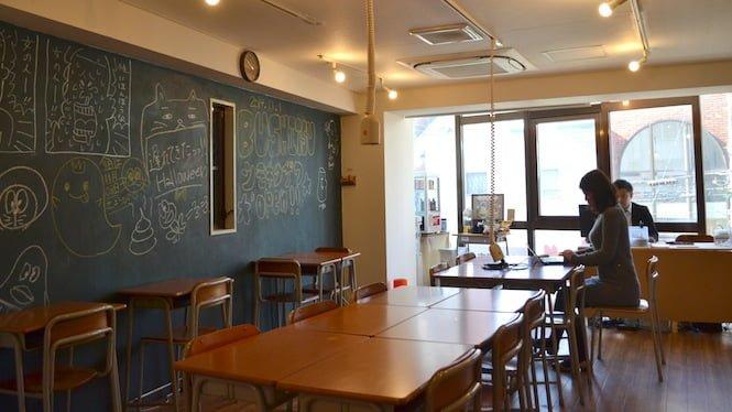 Bushitsu café