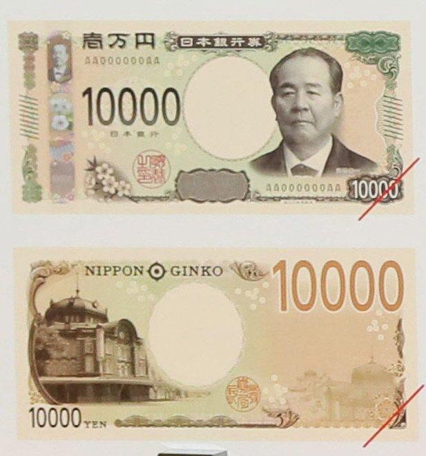 Nuevos billetes japoneses - billete de 10,000 yenes