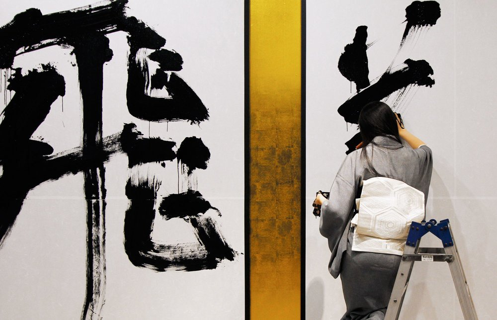 Mami caligrafía japonesa